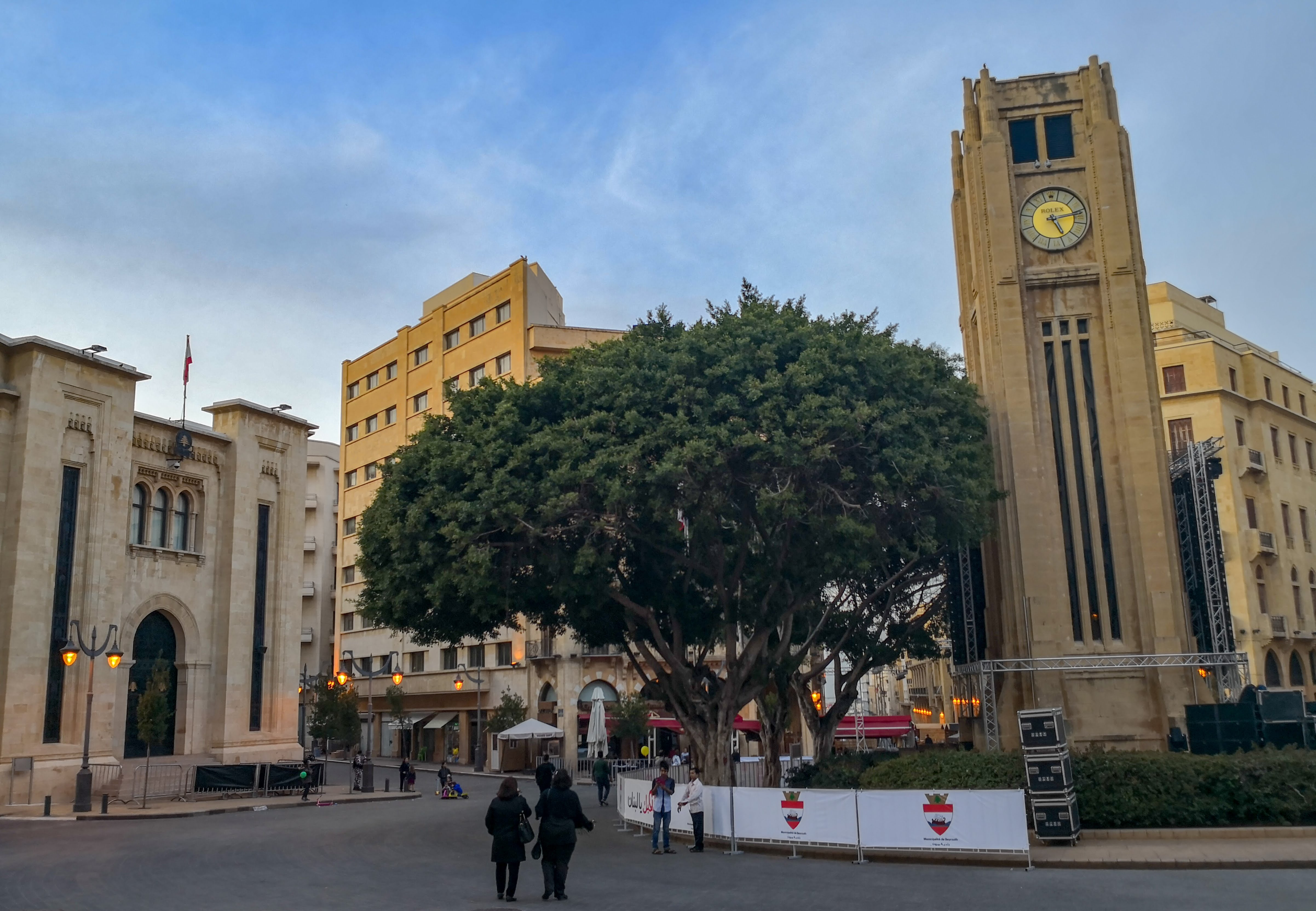 Downtown Beirut - Nijmeh Square